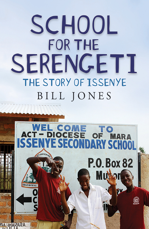 School for the Serengeti